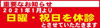 20201001_info_kyu.jpg