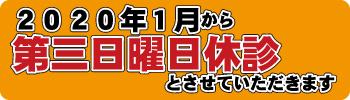 2020kyu_info.jpg