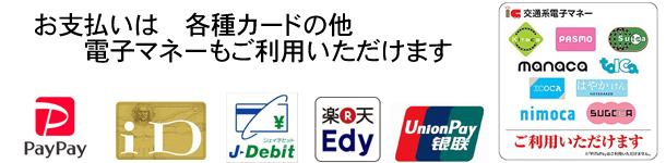 dmoney_ban.jpg